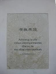 nodiscrimination